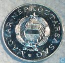 Hungary 2 forint 1966 (PROOF)