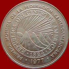 El Salvador. 25 silver colones, 18th Annual Meeting of the IDB Board of Governors. 1977