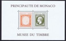 1992 Monaco – unissued sheet without postmark date – includes digital Calves certificate – Yvert No. 58A