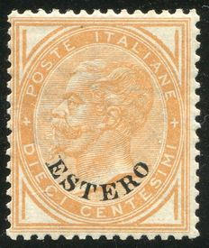 Italy 1874/79 - Post Offices abroad - Yvert (Bureaux Italiens) 2