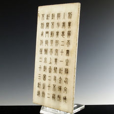 Chinese white stone tablet with calligraphy - China - first half 20th century