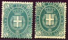 Italy 1889 - Coat of armor - Sassone 44 and 44a
