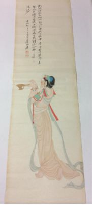 A scroll watercolor on paper - China - second half 20th century.