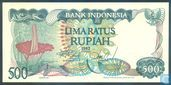 Indonesia 500 Rupiah 1982 (Replacement)