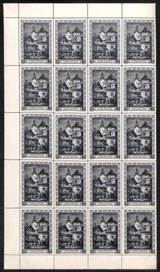"Croatia - 1943 - ""Stamp exhibition Zagreb"" 18 Kuna 2 half stamp sheets"