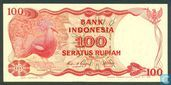 Indonesië 100 Rupiah 1984 (Replacement)