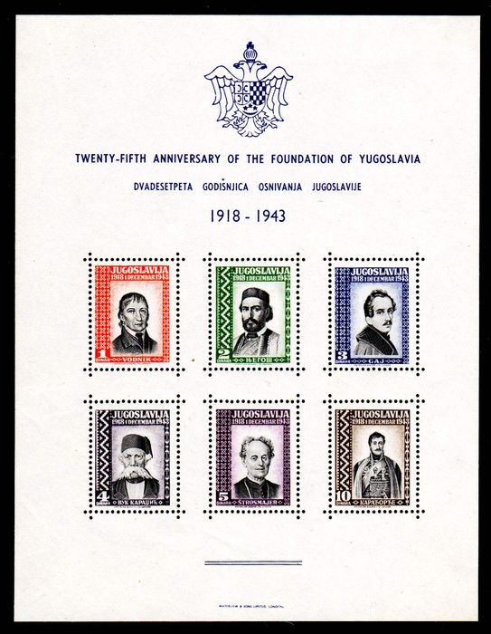 Yugoslavia - 1943 - issues for the government in exile - Michel block 2 (x4) and postage stamps with overprint 1945