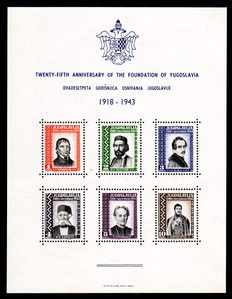 Yugoslavia - 1943 - edition for the government in exile - Michel block 2 (5x)