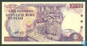 Indonesia 10,000 Rupiah 1979 (Replacement)