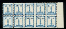 French zone Baden 1949 - 'Reconstruction of Freiburg' - Michel 36A/41A in block of 10