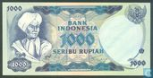 Indonesia 1,000 Rupiah 1975 (Replacement)