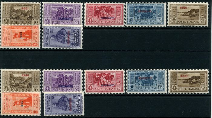"Aegean Islands - 1932 - Scarpanto and Rodi, ""Garibaldi"", Sass. nos. 20/29, 17/26"