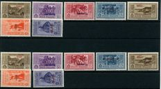 "Aegean Islands 1932 - ""Garibaldi"" - Scarpanto and Rodi, Sass. NN. 20/29 and 17/26"