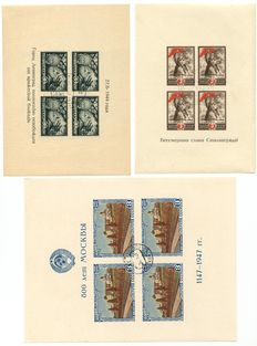 Soviet Union - 1944/1947 - block issues, 'Liberation of Leningrad', 'Anniversary of Stalingrad', '800 years Moscow', Michel block 4, 5, 10 (4x)