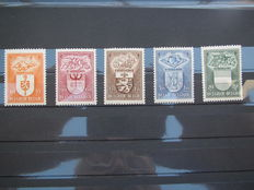 Belgium 1947/1958 complete series between COB 756 and 951 and 1069A