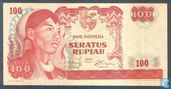 Indonesië 100 Rupiah 1968 (Replacement)
