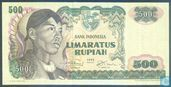 Indonesia 500 Rupiah 1968 (Replacement)