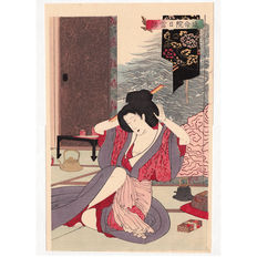 "Woodcut, print by Tsukioka Yoshitoshi (1839-1892) – ""Okoro Relaxing"" (re-carved) – Japan – around 1930"