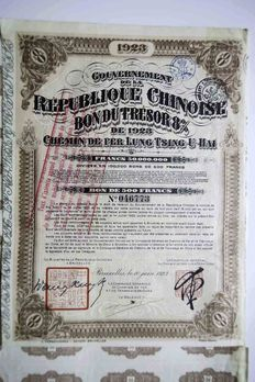 China-Republique Chinoise Chemin de fer Lung Tsing L Hai 500 Franc 1923