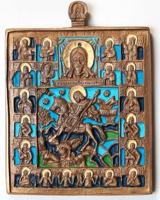 Russian Orthodox travel icon- St.Dmitrij on a horse - 20 th century