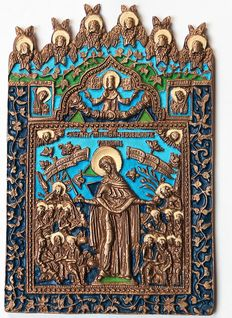 "Russian Orthodox travel icon 'All the Afflicted with the angels"" ~20 th century."
