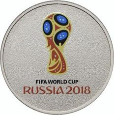 Russia - 25 Roubles 2018 FIFA World Cup in Russia
