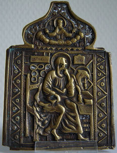 "Centrepiece of a triptych of ""JOHN the THEOLOGIAN"" - Russia 18th century"