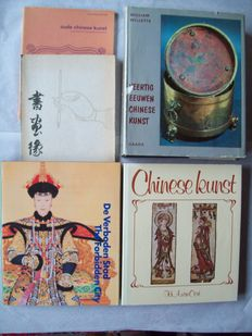Lot with 5 books about Chinese art - 1960/1990