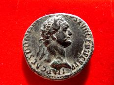 Roman Empire - Domitian (81-96 A.D.), bronze as (11,87 g. 27 mm.), Rome mint, 95-96 A.D. FORTVNAE AVGVSTI.