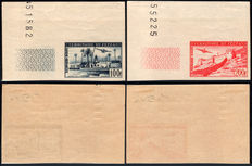 Occupation of Italian Colonies, 1951, Fezzan-Ghadamès, Air Mail, Non-perforated, 2 denominations