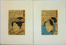 Two Portraits by Utagawa Kuniyoshi – Japan – 19th century