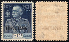 Italian Tripolitania Colony, 1925 – King's Jubilee – 1.25 Lire – With perforation 11
