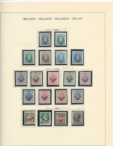 Belgium 1929/1980 – Complete collection of official and military stamps – OBOP S1/80 and M1/5