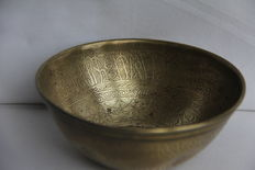 Engraved Islamic bowl - Nahost - approx. 1900