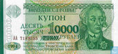 Transnistrie 10.000 Rouble ND (1996)