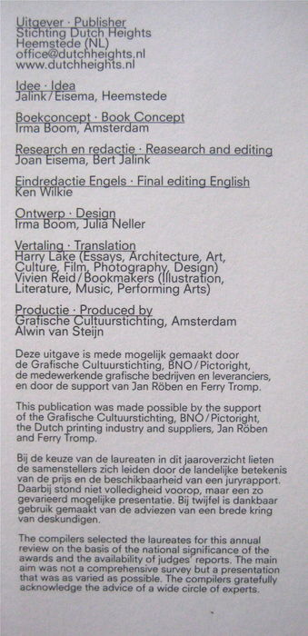 Design Irma Boom Lot With 5 Publications 19982013