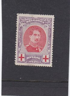 Belgium 1915 – Albert I, Red Cross  – perforation 14 x 12 – OBP 134b with certificate.