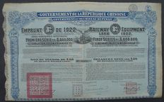China - Chinese Government 20 £ Pound Sterling Railway Equipment Loan 1922 uncancelled + coupons