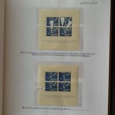 The Netherlands - Collection of image errors and print coincidences in Davo album