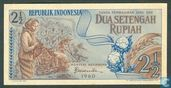 Indonesia 2½ Rupiah 1960 (Replacement)