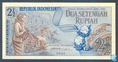 Indonesia 2½ Rupiah 1961 (Replacement)