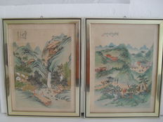 Pair of paintings – China – 1958