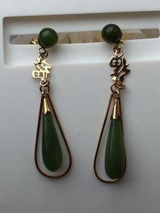 Yellow gold jade/jadeite earrings with Chinese characters