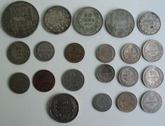 Bulgaria - 2 Stotinki up to and including 100 Leva 1883/1940 (21 coins) including 7x silver