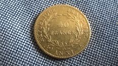 France – 40 Francs 'Bonaparte' An XI-A Paris – Gold.