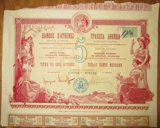 Greece - Banque d'Athenes / Bank of Athens - DECO Certificate for 5 Shares 1893 - vignette showing nude woman
