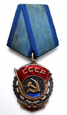 Order of the Labour Red Banner, Soviet Union