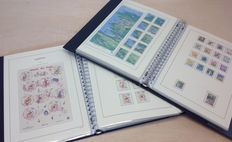 Japan 2012/2013 - Collection with 51 Souvenir Sheets and special issues