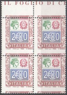 Italy, 2004—high denomination stamp (€2.80)—group of four, sheet border with shifted perforation—3 high denomination stamps (€2.17) with variations