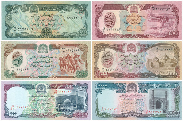 Afghanistan - Set of 6 banknotes 1979-1991 - Pick 57-58-59-61-62-63